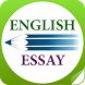 English Essay Collection for All School Students by Aryaa Infotech