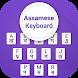 Assamese Keyboard by Balint Infotech