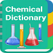 Chemical Dictionary by Mantu Boro