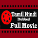 Tamil Hindi Dubbed Movie by cosmicapps.bd