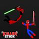 Stickman Destruction 3: Annihilation Ragdoll by stickman warriors