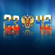 Russia Digital Clock by Alexandr Makarov
