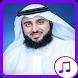 Songs of Jihad Al - Yafei and Mohammed Al -Ghazali