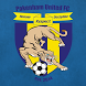 Pakenham United Football Club by Third Man Apps