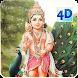 4D Lord Murugan Live Wallpaper by Just Hari Naam