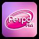 Ретро FM – хиты 70х, 80х и 90х by Salyut I K LLC
