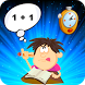 Fun Math Quiz:Kids math by The best game