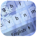 Winter Snow Typewriter by Keyboard Creative Park