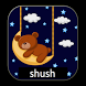 Shush Baby by Now Apps
