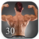30 Days Back Workout Challenge by Health Care