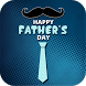 Father's Day Photo Frames by Saurabh Gupta