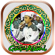 Lagu Sholawat Ibu Aku Rindu | GUS-AZMI New by Juragandev