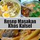 Resep Masakan Khas Kalsel by Mukhajad Media