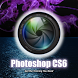Training for Photoshop CS6 by Netframes