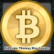 Secret Bitcoin Mining Rig