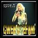 Gwen Stefani Songs and lyrics