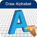 How to Draw 3D Alphabet Letter by Learn to Draw Step by Step Lessons