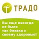 ТРАДО Клуб by VV-MasteR