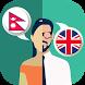 Nepali-English Translator by Klays-Development
