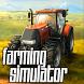 Guide for Farming Simulator 14 by Monster alligator