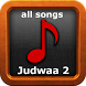 all songs of Judwaa 2 | full Songs + Lyrics by Music Gold