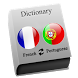 French - Portuguese Pro by eflasoft