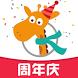 惠租车-海外租车自驾、机场接送机平台 by Shanghai easytrip network technology Co., Ltd.,