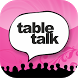 Table Talk for Women by The Ugly Duckling Company