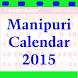 Manipuri Calendar 2015 by CSKS InfoTech