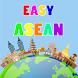 Easy AEC by IT.FST@Fatoni University