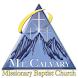 Mount Calvary Baptist Church by Wireless1Marketing Group LLC