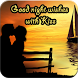 Good Night Kiss Images by Wallpaper Collection