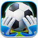 Super Goalkeeper - Soccer Game by Shaokao Games