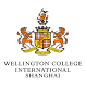Wellington College Shanghai by Mavie BV