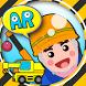 AR Working Vehicles Kids! by NITTOUSYOIN HONSYA PUBLISHING CO.,LTD