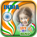 Indian Photo Editor 2017, India Flag Photo Frame by GIF Tidez Labs