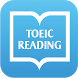 TOEIC reading test by Q2D2015