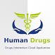 Human Drugs by مؤسسة السحيمي للبرمجيات وتطبيقات الجوال