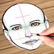 Draw Human Face by tmeesuk