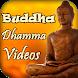 Bhagwan Buddha Aur Unka Dhamma Videos All Language