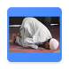 How To Pray Salah by earnmonify.com