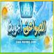 منتديات مركز الصواعق الجوية by OmaniSoft
