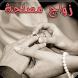 رواية زواج مصلحة - رواية كاملة by riwayat 3arabia