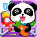 Baby Panda's Supermarket by BabyBus Kids Games