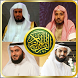Al-Fatihah MP3 by AKW Corp