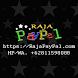 Daftar Reseller VCC RajaPayPal by PenjualBatuMulia.com