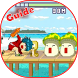 Guide Maldives Friends Pixel Flappy Fighter by Appacy
