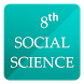 CBSE Social Science 8th Class by App Design Ideas