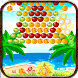 Bubble Fruits by jittima kanahad