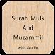 Surah Mulk & Surah Muzammil by Mahfuz Rahman